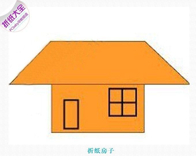 幼儿园小班美术教案:小房子折纸