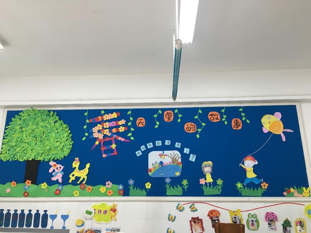 design 幼儿园秋天主题墙图片内容幼儿园秋天主题墙图片  可爱的小花