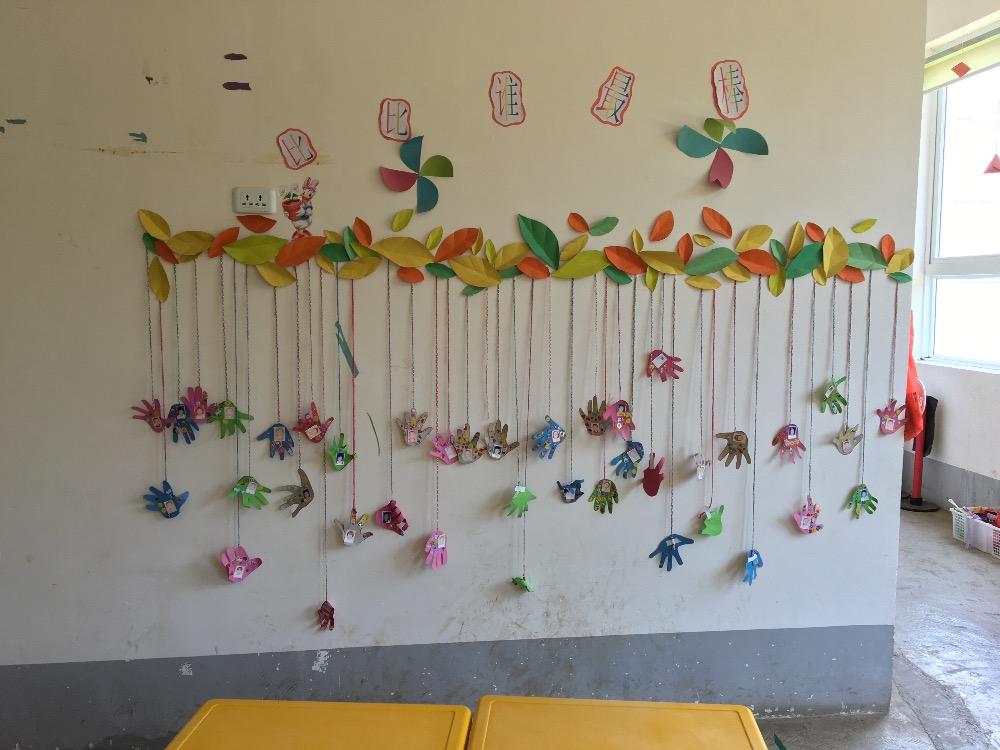 幼儿园教室墙面红花榜设计:比一比谁最棒 查字典幼儿网图片