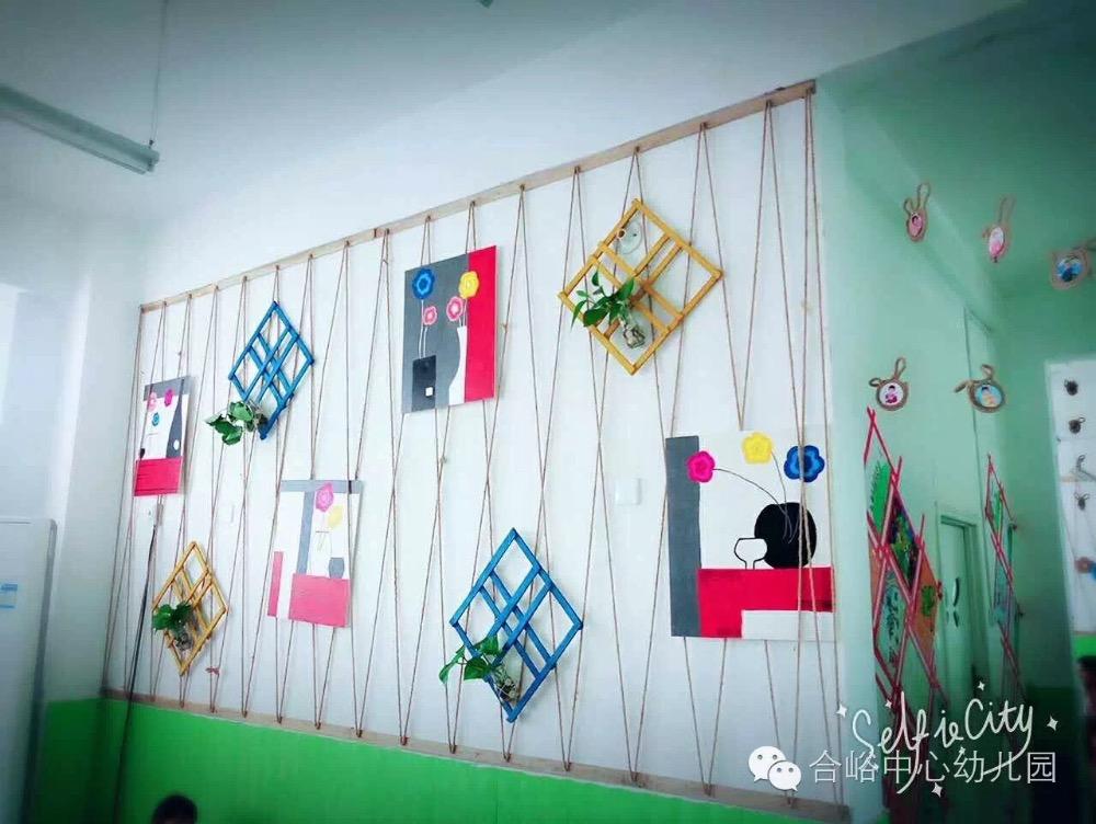 主题墙--河南省洛阳市栾川县合峪镇中心幼儿园 宫萌萌