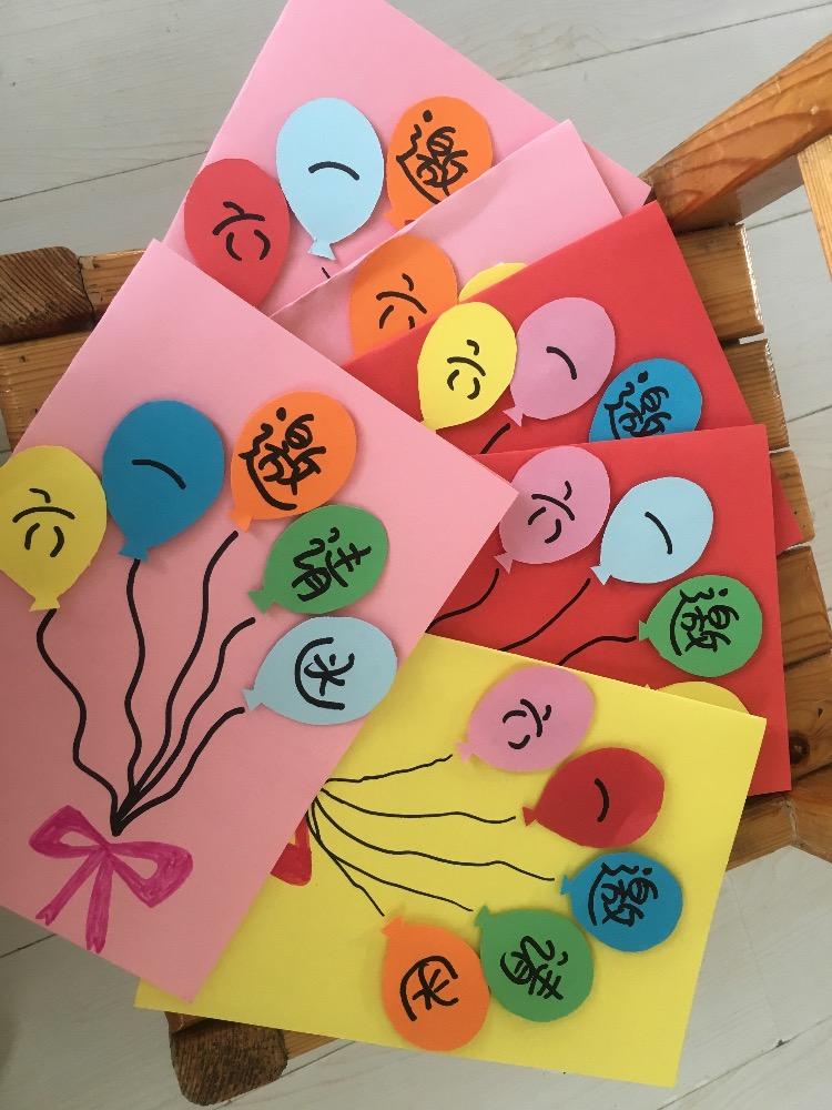 幼儿园大班毕业季,可以为每一个小朋友制作一个小展板