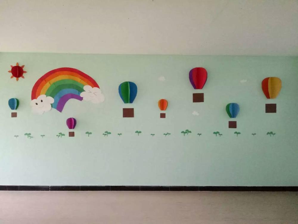 大班教室设计图