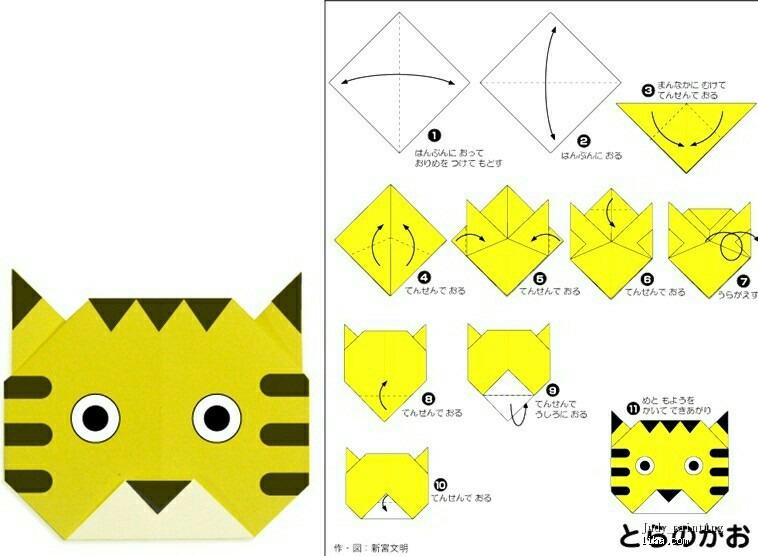 幼儿园大班小海豚折纸图片