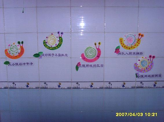 幼儿园生活环境布置:卫生间3_盥洗室_环境创设_师乐汇